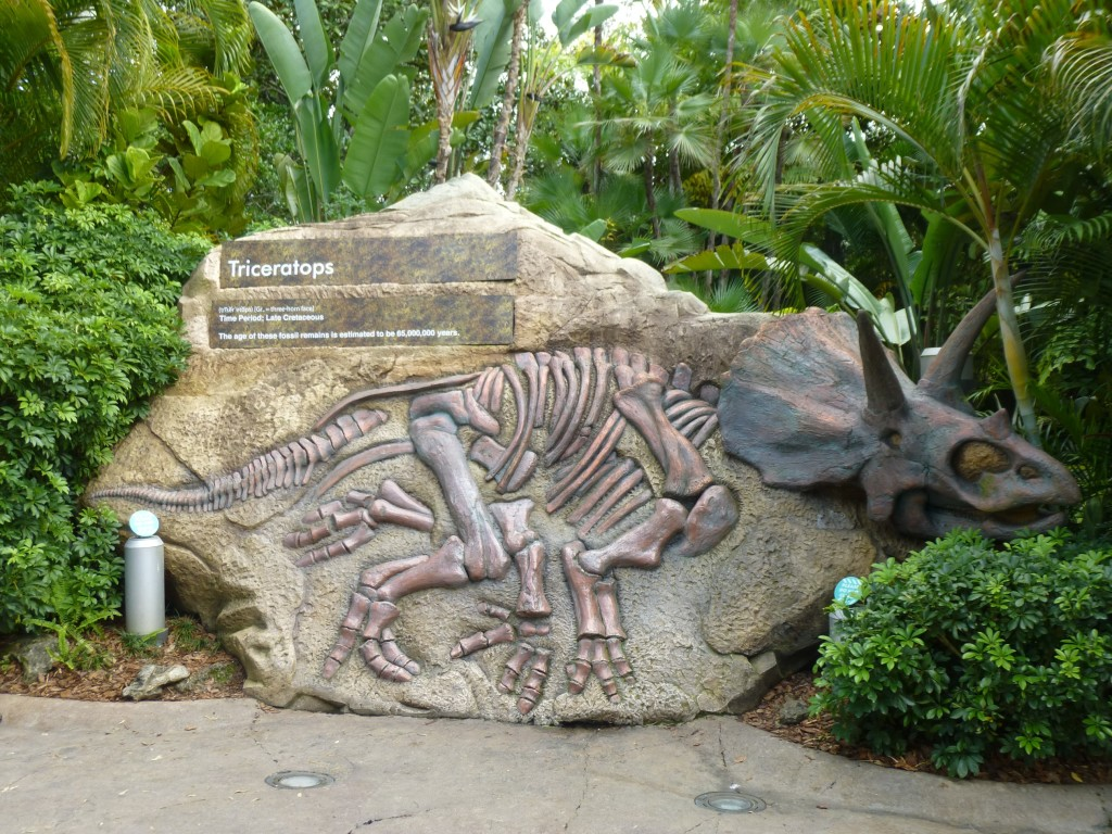 Still nothing happening at the old Triceratops Encounter
