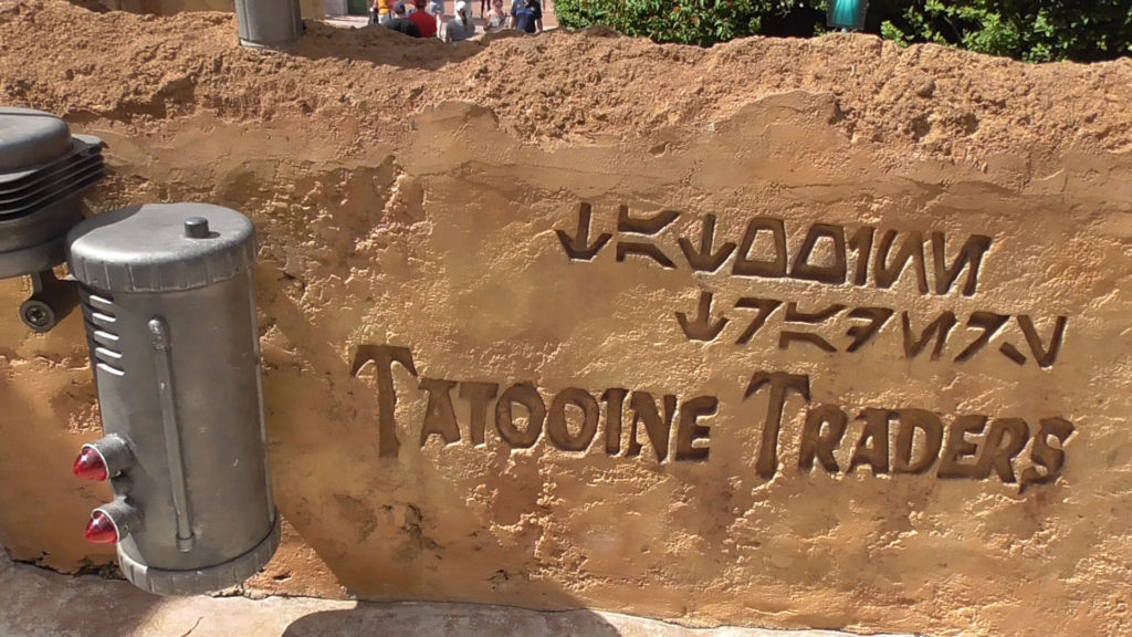 I will admit having Tatooine right next to the forests of Endor is a little odd and the exterior would certainly need re-theming if this ride were to remain Star Wars